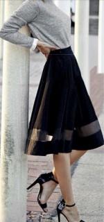 Elegantiškas, klasikinis sijonas