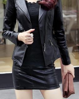 Moteriška odinė striukė