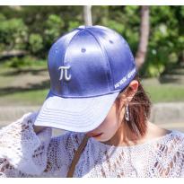 Stilinga laisvalaikio kepurė