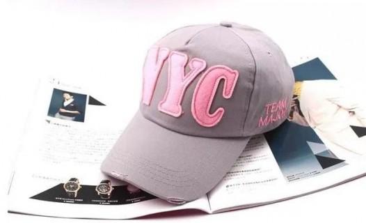 Beisbolo kepuraitė